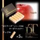 「DTターボ」用ターボフィルター(アップル)5本セット