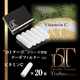 「DTターボ」用ターボフィルター(ビタミンC)白色20本セット