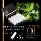 「DTターボ」用ターボフィルター(メンソール)白色5本セット