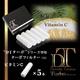 「DTターボ」用ターボフィルター(ビタミンC)白色5本セット