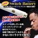 電子タバコ「DT ターボ」シリーズ専用 スイッチバッテリー 写真2