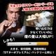 電子タバコ「DT ターボ」シリーズ専用 スイッチバッテリー 写真3