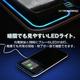 ワイヤレス充電器「GETPOWERPAD3(ゲットパワーパッド3)」 本体 - 縮小画像3