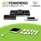 ワイヤレス充電器「GETPOWERPAD」シリーズ ユニバーサルレシーバー - 縮小画像1