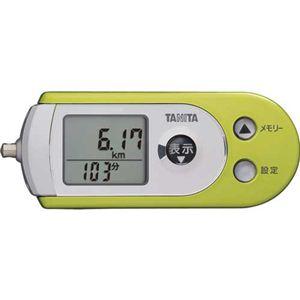 TANITA(タニタ) 3Dセンサー搭載歩数計(防犯ブザー付) FB-728 イエローグリーン - 拡大画像