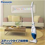 Panasonic(パナソニック) スティックタイプ掃除機 MC-HU10C