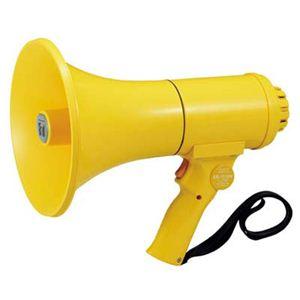 TOA(ティーオーエー) 防滴メガホン 15W ホイッスル音付 ER-1115W