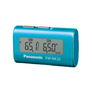 Panasonic(パナソニック) 活動量計 デイカロリ EW-NK32-A ターコイズブルー - 拡大画像