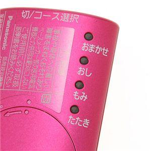 Panasonic(パナソニック) 首専用 低周波治療器 ネックリフレ EW-NA12 ピンクゴールド