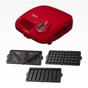 テスコム マルチホットサンドメーカー HSM530-R レッド(赤) - 拡大画像