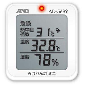 A&D(エーアンドデイ)熱中症計みはりん坊ミニAD-5689