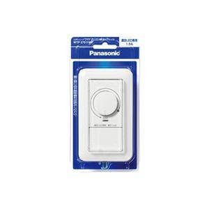 Panasonic(パナソニック) ワイド21LED埋込調光スイッチB WTP57511WP
