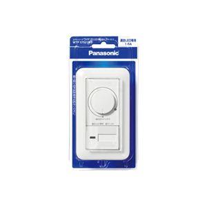 Panasonic(パナソニック) ワイド21LED埋込調光スイッチC WTP57521WP