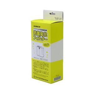 DAINICHI(ダイニチ) 加湿器フィルター 抗菌気化フィルター H060506