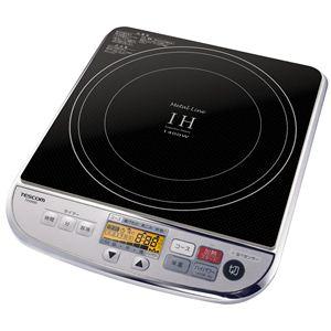 【送料無料】 TESCOM(テスコム) Metal Line IH調理器 TIH2000