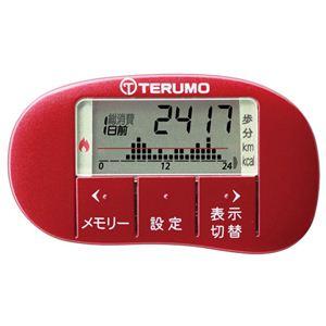 TERUMO(テルモ) 活動量計 MT-KT01ZZXRD レッド - 拡大画像