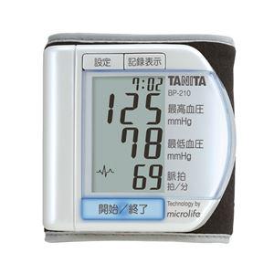 TANITA(タニタ) デジタル血圧計 手首式デジタル血圧計 BP-210 パールホワイト (PR) - 拡大画像