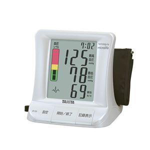 TANITA(タニタ) デジタル血圧計 上腕式デジタル血圧計 BP-220 パールホワイト (PR) - 拡大画像