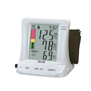 TANITA(タニタ) デジタル血圧計 上腕式デジタル血圧計 BP-221 パールホワイト (PR) - 拡大画像