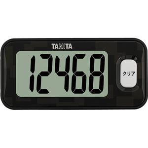 TANITA(タニタ) 3Dセンサー搭載歩数計 FB-731 クロ