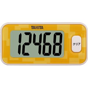TANITA(タニタ) 3Dセンサー搭載歩数計 FB-731 ダイダイ