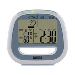TANITA(タニタ) デジタル季節性インフルエンザ予防温湿度計 室内用(置き式) TT-549 ブルー - 拡大画像
