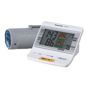 Panasonic(パナソニック) 上腕血圧計 (ホワイト) EW-BU76-W - 拡大画像