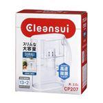 クリンスイ ポット型浄水器 大容量タイプ CP207-WT