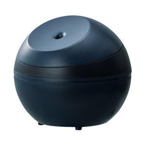 アピックス 超音波式アロマ加湿器 MYSTIE (ブリティッシュネイビー) AHD-064-NV