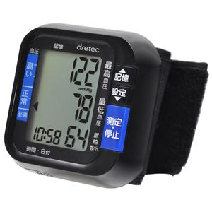dretec(ドリテック)手首式血圧計BM-100BKブラック