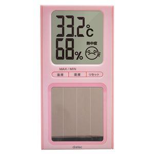 dretec(ドリテック) ソーラー温湿度計 O-254PK ピンク - 拡大画像