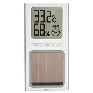 dretec(ドリテック) ソーラー温湿度計 O-254WT ホワイト - 拡大画像
