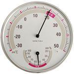 dretec(ドリテック) 温湿度計 O-310WT ホワイト