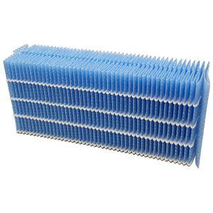 DAINICHI(ダイニチ) 抗菌気化フィルター H060518