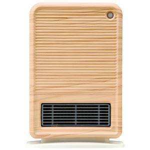 アピックス センサー式消臭クリーンヒーター ナチュラルウッド AMC-456-NW