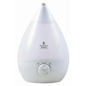 アピックス 超音波式アロマ加湿器 ホワイト ASZ-015-WH