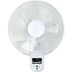 eeemo(イーモ) 壁掛フルリモコン式扇風機 EF-W36R-W