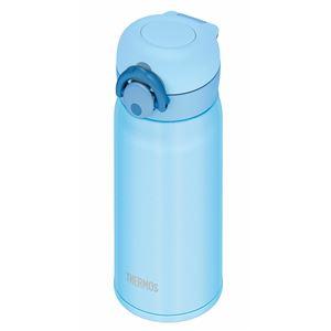 真空断熱ケータイマグ/水筒 【350ml】 ライトブルー 超軽量 直飲み 保温・保冷両対応 『THERMOS サーモス』