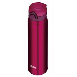 真空断熱ケータイマグ/水筒 【600ml】 ワインレッド 超軽量 直飲み 保温・保冷両対応 『THERMOS サーモス』