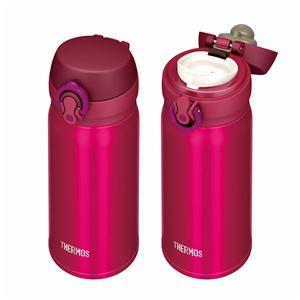 真空断熱ケータイマグ/水筒 【350ml】 クランベリー 超軽量 重さ約170g 直飲み 保温保冷 『THERMOS サーモス』