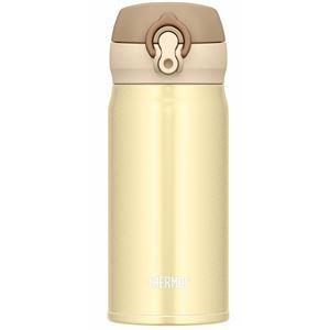真空断熱ケータイマグ/水筒 【350ml】 クリーミーゴールド 超軽量 重さ約170g 直飲み 保温保冷 『THERMOS サーモス』