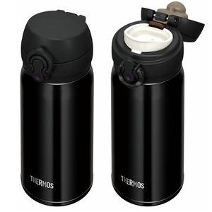 真空断熱ケータイマグ/水筒 【350ml】 ジェットブラック 超軽量 重さ約170g 直飲み 保温保冷 『THERMOS サーモス』