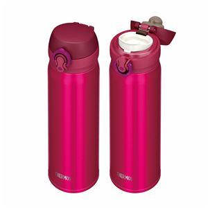 真空断熱ケータイマグ/水筒 【500ml】 クランベリー 超軽量 重さ約210g 直飲み 保温保冷 『THERMOS サーモス』