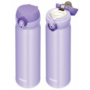 真空断熱ケータイマグ/水筒 【500ml】 パステルパープル 超軽量 重さ約210g 直飲み 保温保冷 『THERMOS サーモス』
