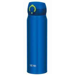真空断熱ケータイマグ/水筒 【600ml】 ブルーライム 超軽量 重さ約240g 直飲み 保温保冷対応 『THERMOS サーモス』