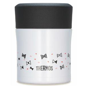 真空断熱スープジャー/ランチジャー 【300ml】 ポップホワイト ステンレス製魔法びん構造 保温保冷対応 『THERMOS サーモス』