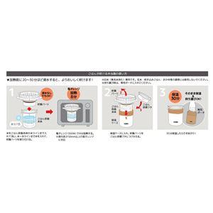 ご飯が炊ける弁当箱/ミニ炊飯器 【ブラック】 ...の紹介画像3