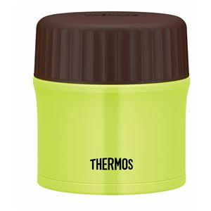 真空断熱スープジャー/ランチジャー 【ピスタチオ】 270ml ステンレス製魔法びん構造 保温保冷対応 『THERMOS サーモス』