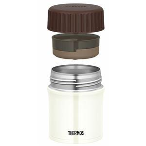 真空断熱スープジャー/ランチジャー 【ミルク】 380ml ステンレス製魔法びん構造 保温保冷対応 『THERMOS サーモス』