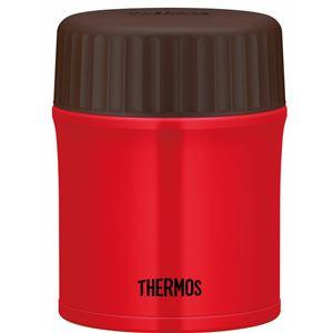 真空断熱スープジャー/ランチジャー 【レッドペッパー】 380ml ステンレス製魔法びん構造 保温保冷対応 『THERMOS サーモス』